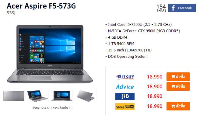 acer-f5-573g-l-spec