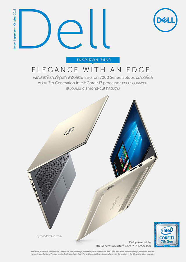 dell_brochure_sep-oct2016-1