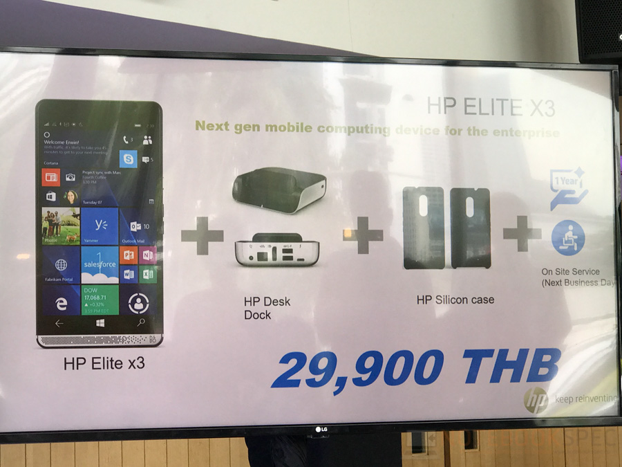 hp-elite-x3-preview-nbs-8
