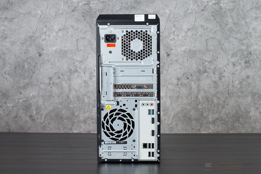 HP OMEN Gaming Desktop 8