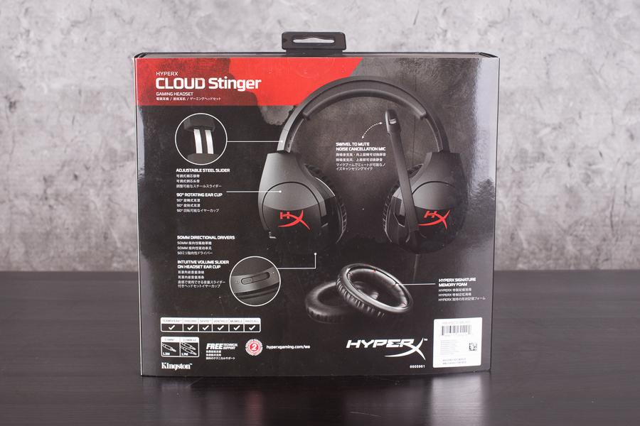 hyperx-cloud-stinger-3