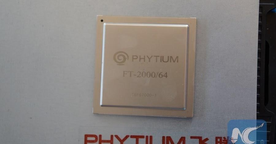 phytium_64_core_processor-ft-2000-600