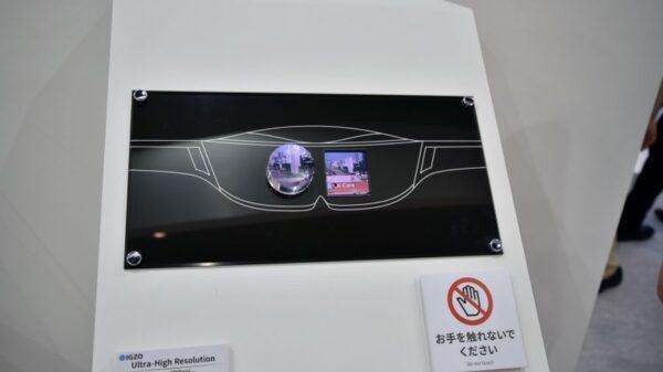Sharp VR display at CEATEC Japan 2016 600