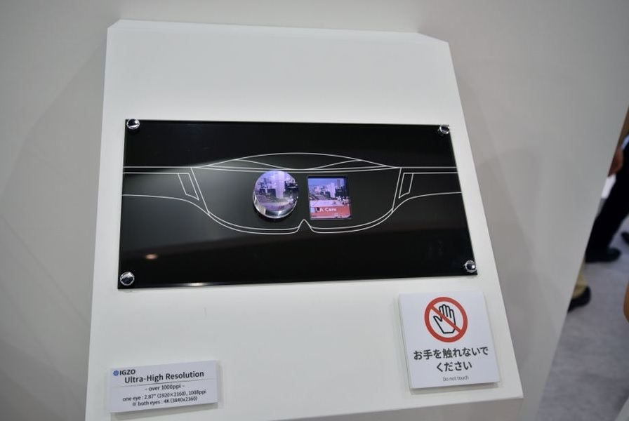 sharp-vr-display-at-ceatec-japan-2016-600