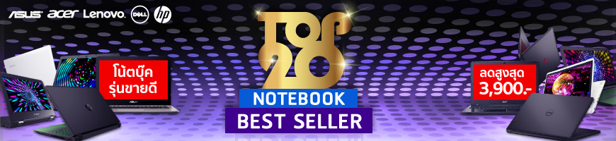 top20-notebook_cover