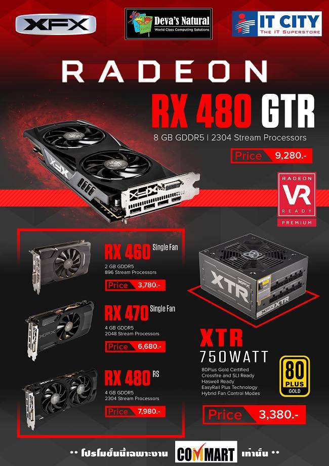 xfx-radeon-rx480
