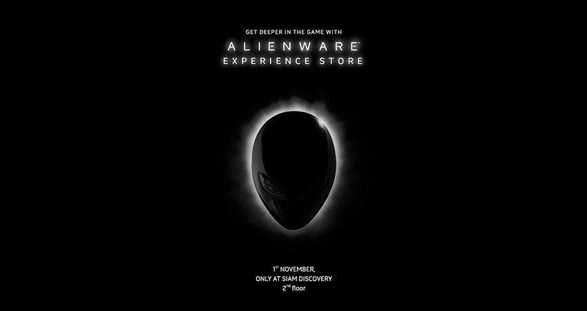 alienwar-store