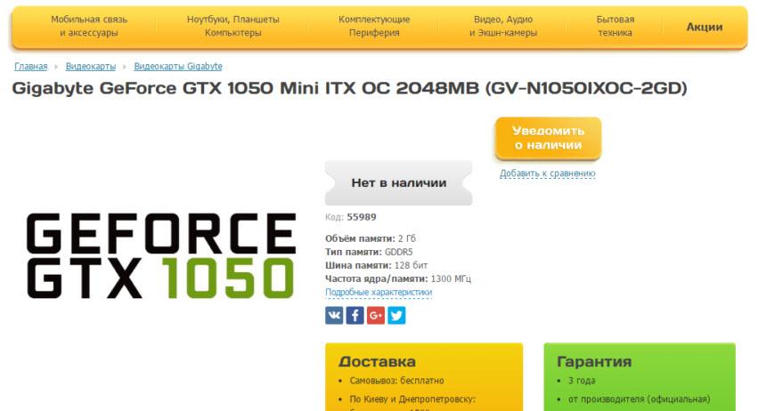geforce-gtx-1050-ti-4
