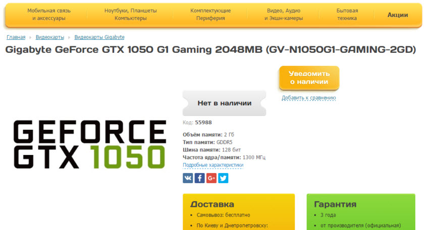 geforce-gtx-1050-ti-5