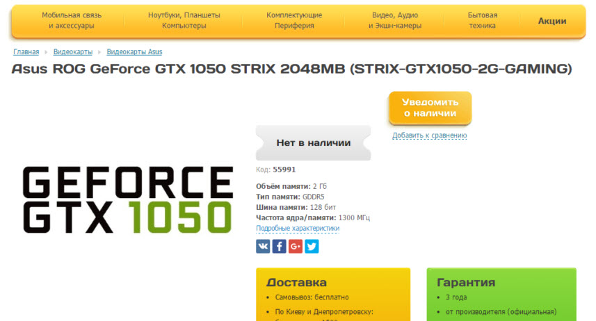 geforce-gtx-1050-ti-6