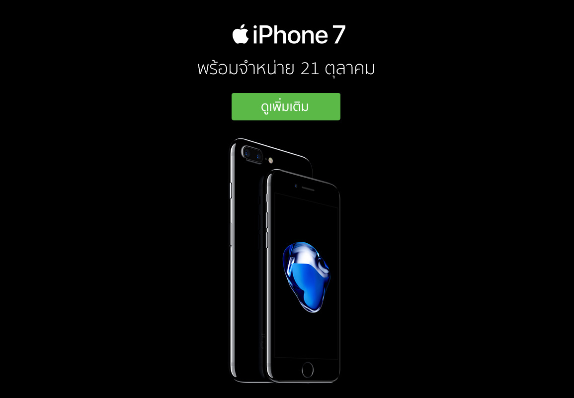 iphone7-1155-2
