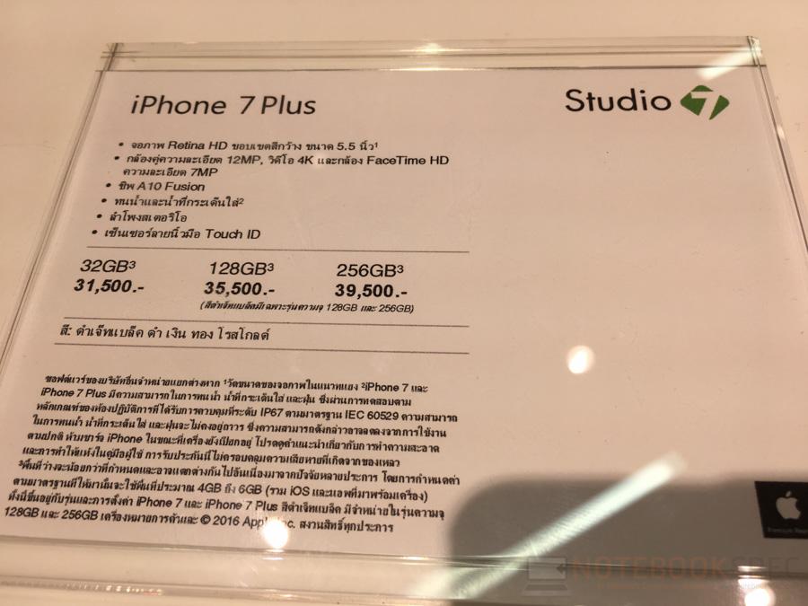 studio-7-iphone-7-7