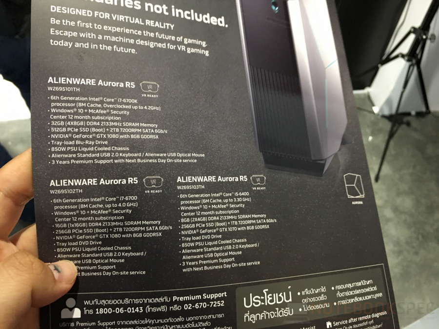 alienware-store-review-35