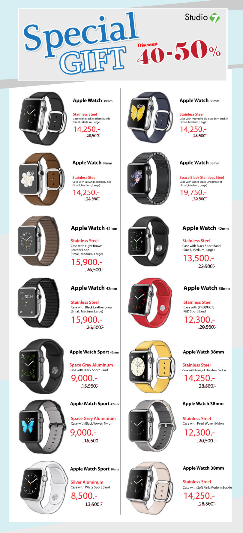 apple-watch-special-gift