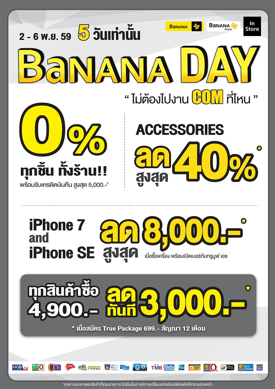 BaNANA-Day-Nov-2016-Brochure