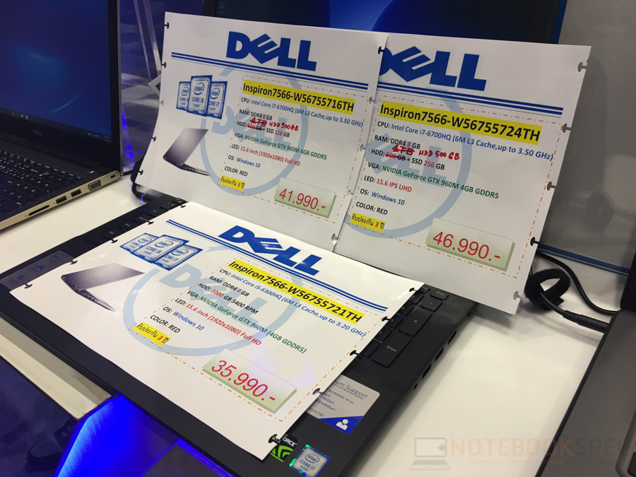 commart-work-2016-dell-10