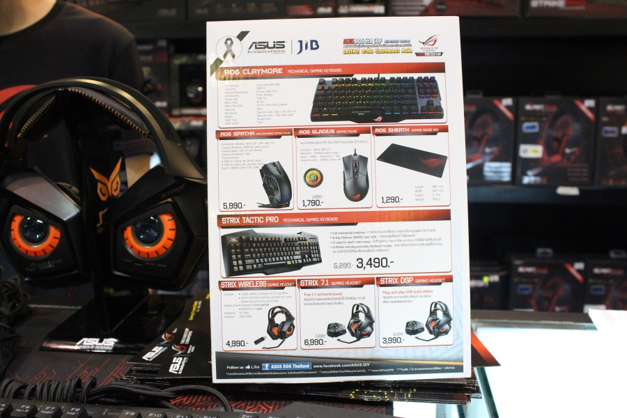 gaming-gear-commart-work-2016-14