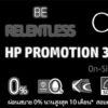 HP Commart Nov 2016 01 1