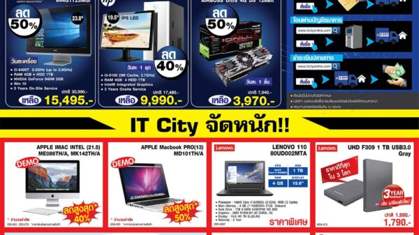 IT CITY COMMART WORK 3 6 NOVEMBER 2016 1