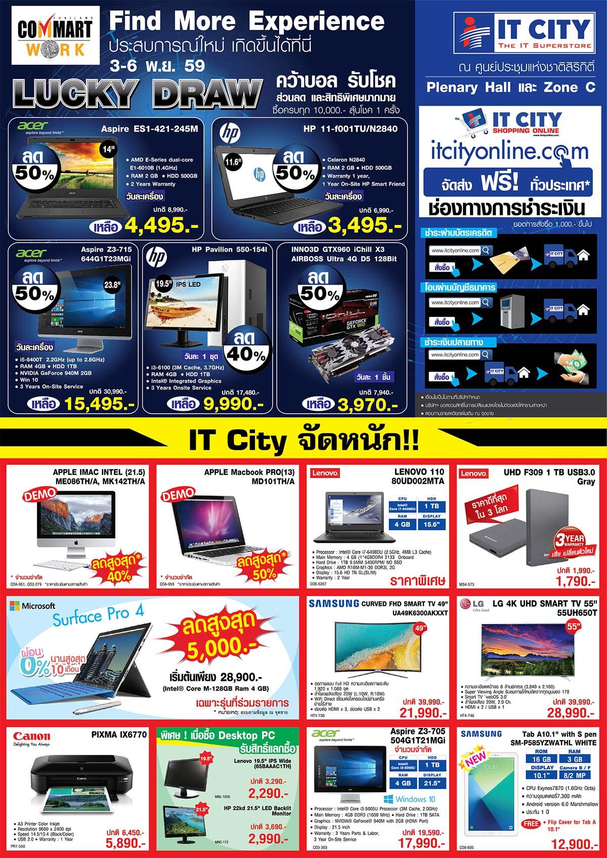 it-city-commart-work-3-6-november-2016-1