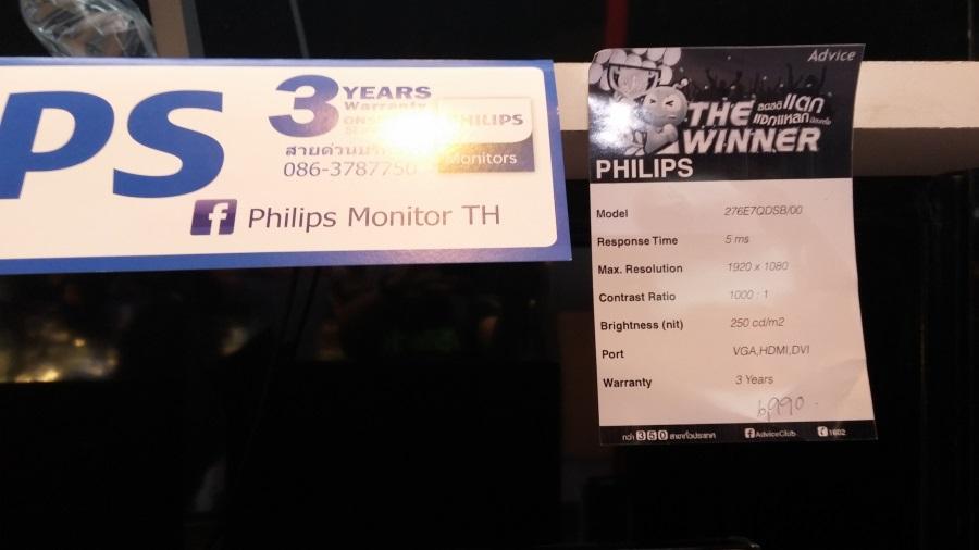 philips-pro1