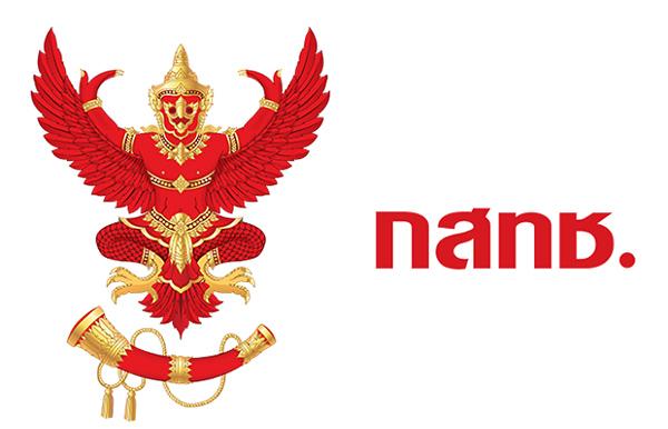 thai-nbtc-logo-600-e