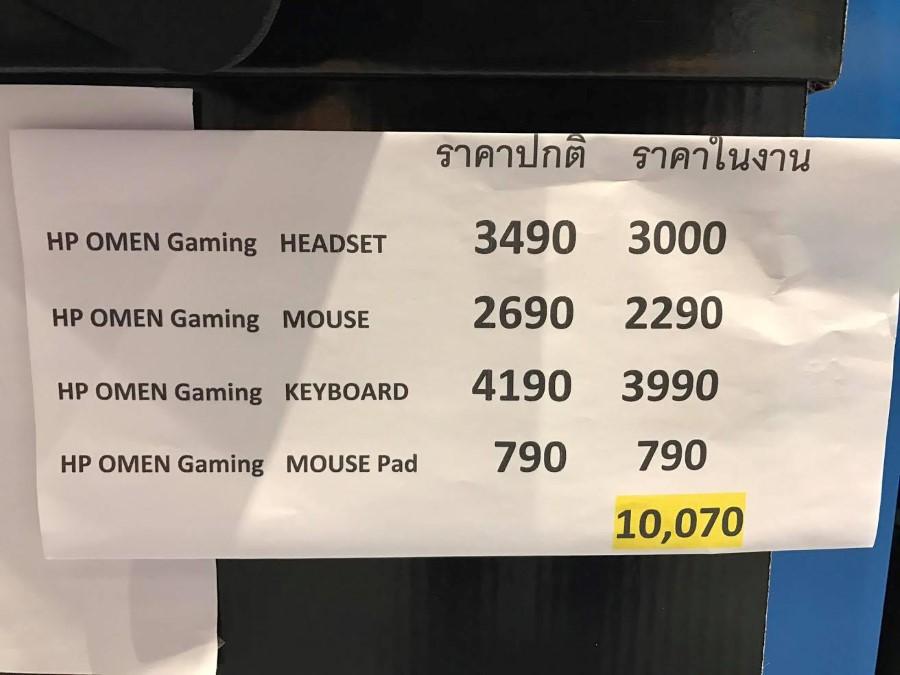 hp-omen-gaming