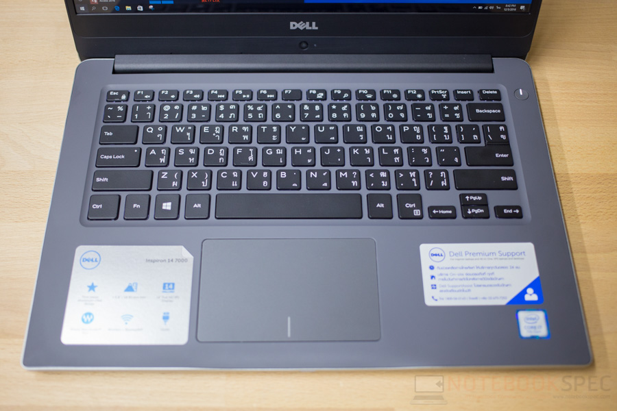dell-inspiron-7460-review-16