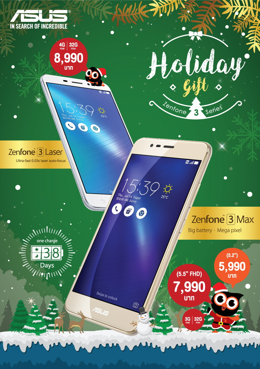 holiday-promotion-fb2