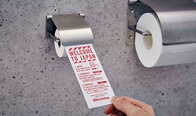 toilet-paper-for-smartphone-by-ntt-docomo-1