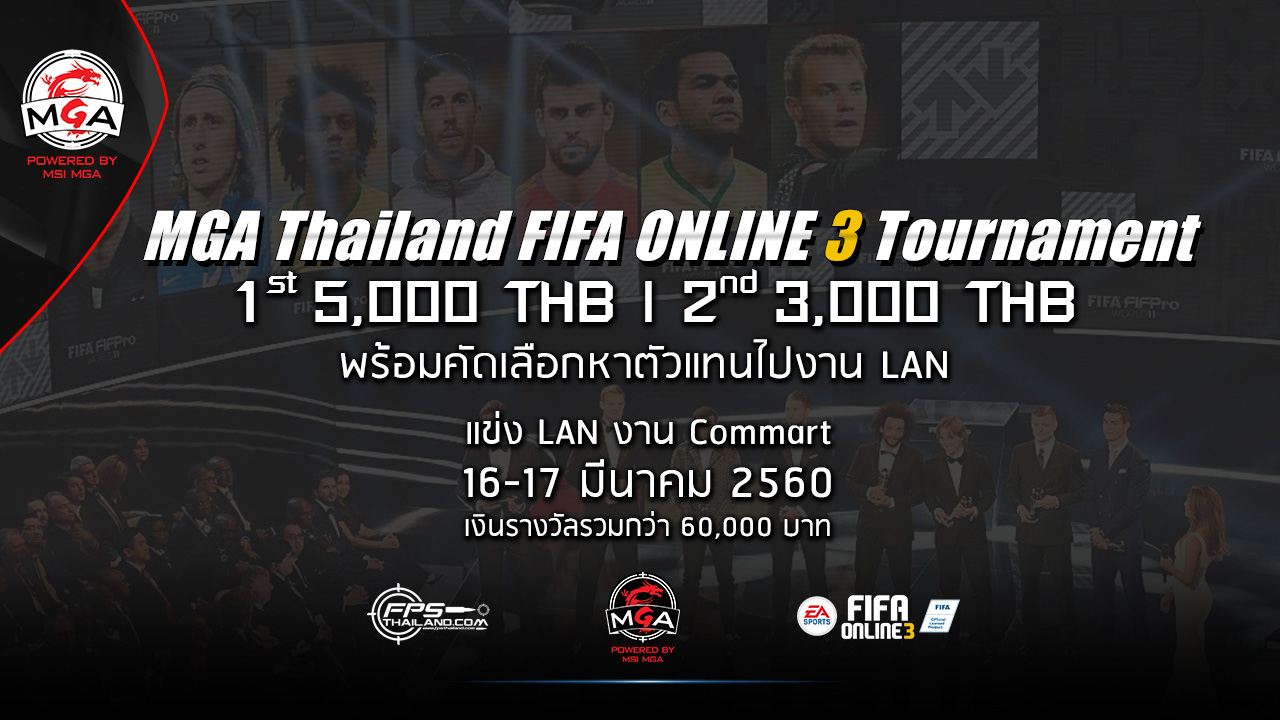Ad-MGA-FIFA-3
