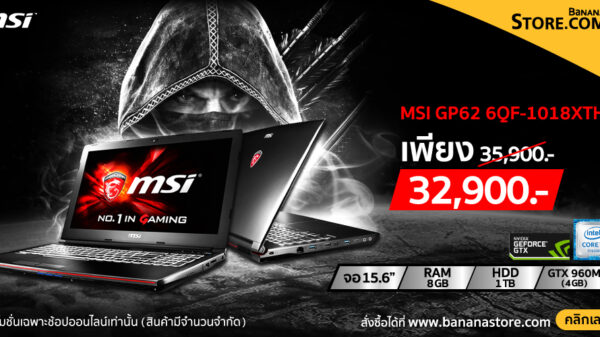 BaNANAStore Promotion MSI GP62 6QF 1018XTH