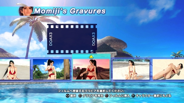 Dead-or-Alive-Xtreme-3_2017_01-23-17_007.jpg_600