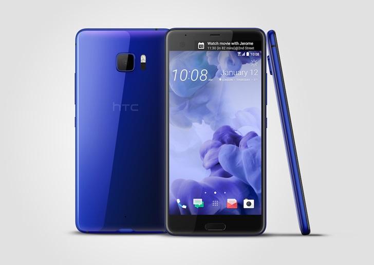 HTC U Ultra and U Play 600 01
