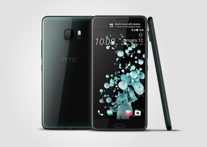 HTC-U-Ultra_3V_BrilliantBlack 600