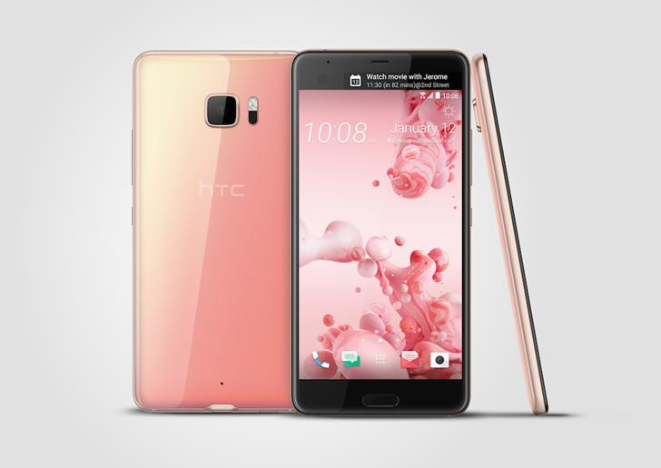 HTC-U-Ultra_3V_CosmeticPink 600
