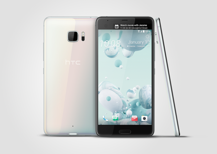 HTC-U-Ultra_3V_IceWhite 600
