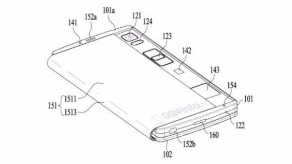 LG has designs for foldable phone tablet hybrid 600 01