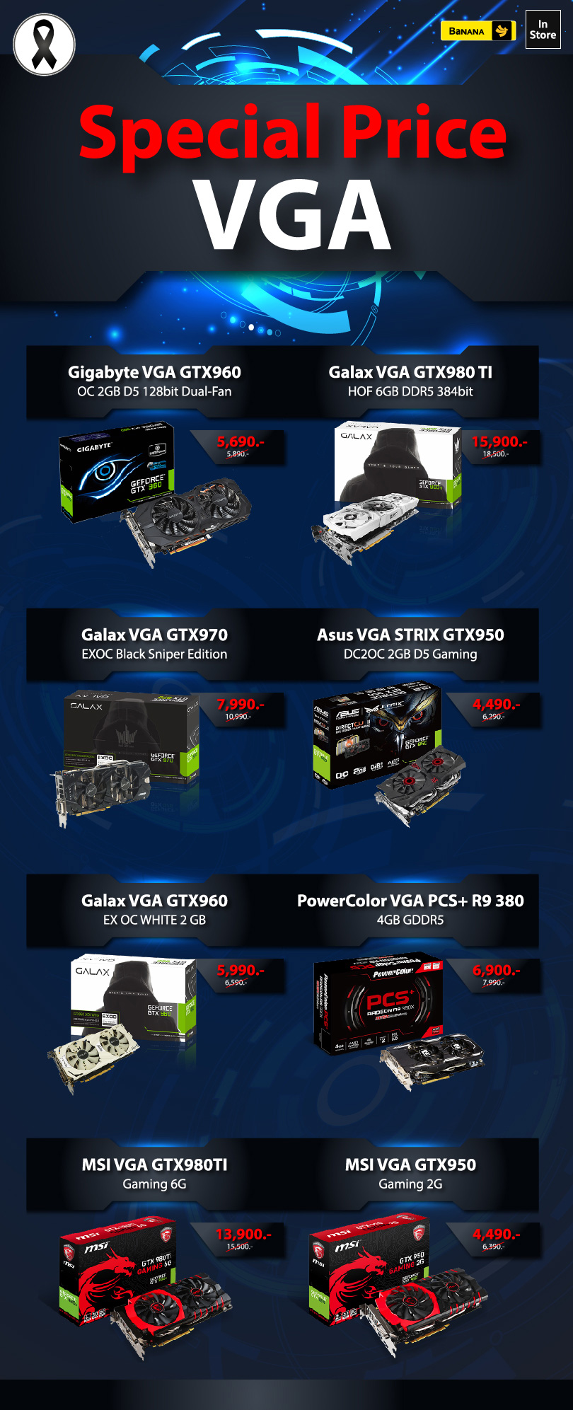 VGA-Promotion