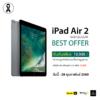 iPad Air 2 BNN 810x810