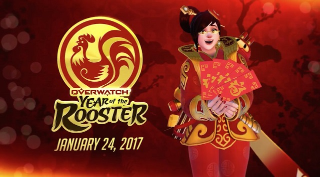 overwatch-year-of-the-rooster-mei