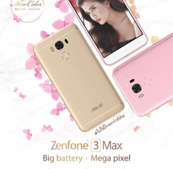 ASUS ZF3 MAX Gold