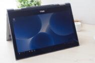 Dell Inspiron 13 inch 2 in 1 6