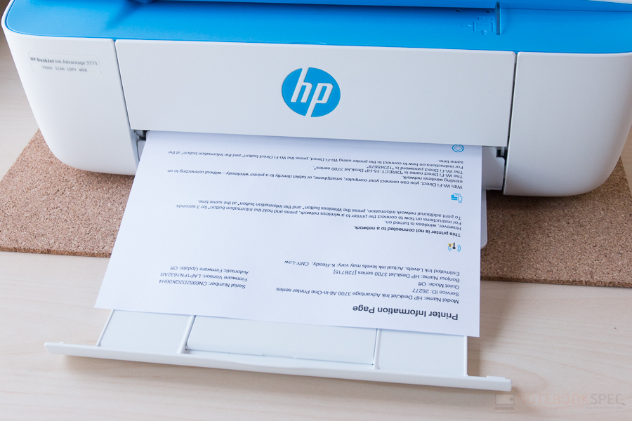 HP deskJet ink advantage 3775-AIO (13)
