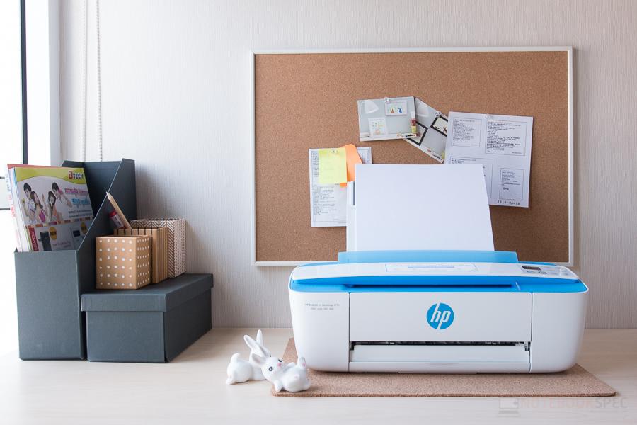 HP deskJet ink advantage 3775-AIO