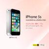 iPhone5s Valentines new BNN FB 810x810