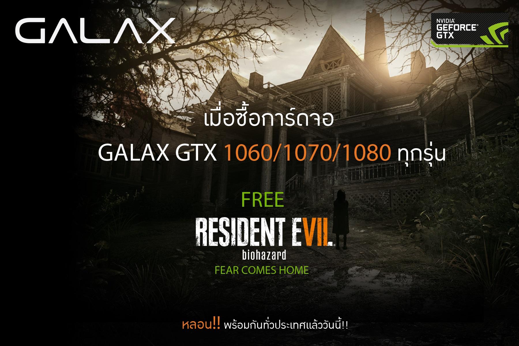 pr_residentevil_2