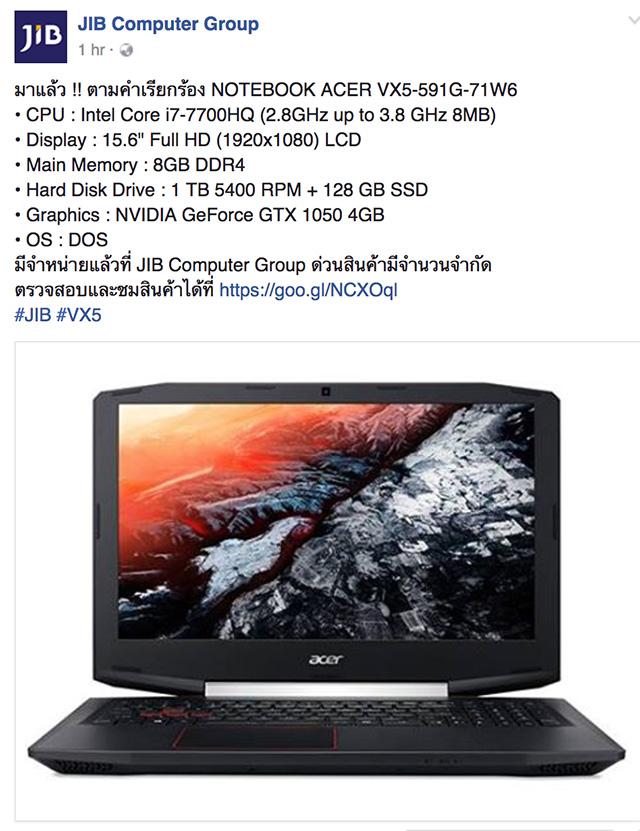 vx5-jib-sell