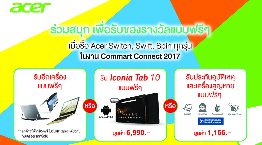 Acer-Commart-Connect-2017