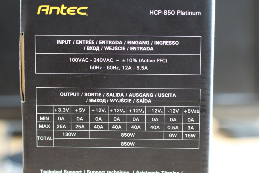 Antec High Current Pro 850W (5)